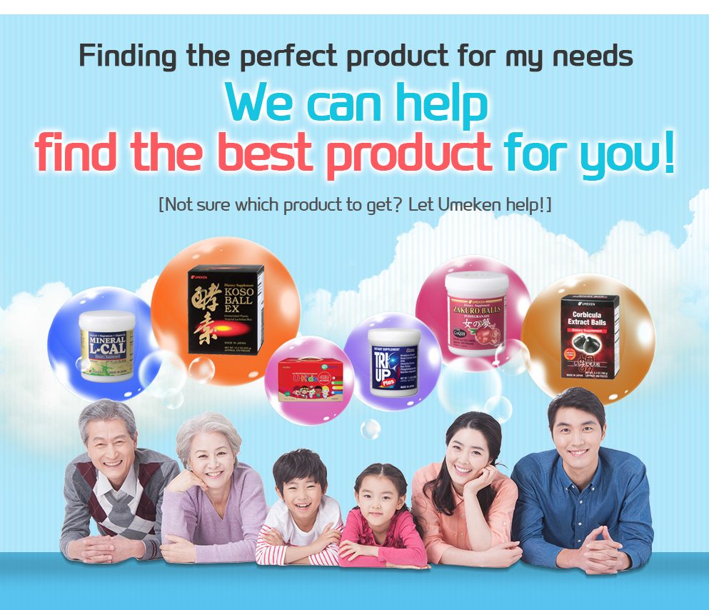 We can help find the best product for you!