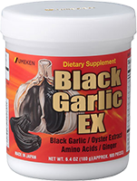 Fermented Black Garlic EX  / 3 mth supply (900 balls)