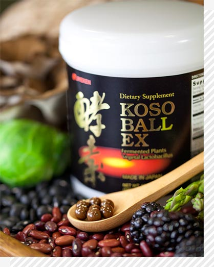 Koso Ball EX Detail image 7