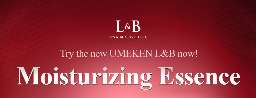 Try the new UMEKEN L&B now! Advanced Care Cream