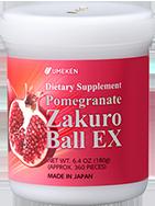 pomegrenate_zakuro_ball_direction