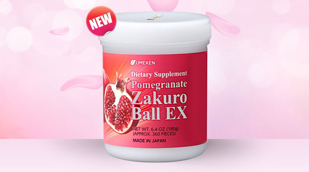 Pomegranate Zakuro Ball EX