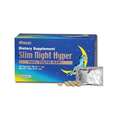 Slim Night / Dùng khoảng 1 tháng (30 bao)