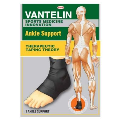 Vantelin Ankle Support (足踝護帶)