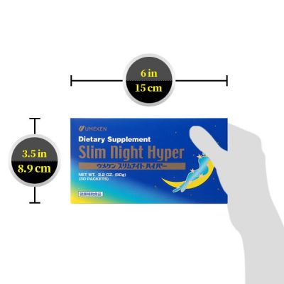Slim Night Hyper / 1 mth supply (30 packets)