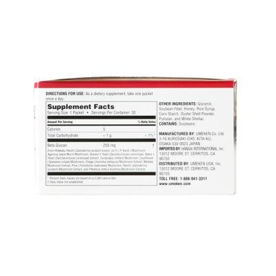 β-葡聚醣(丸) / 約1個月用量(30包)