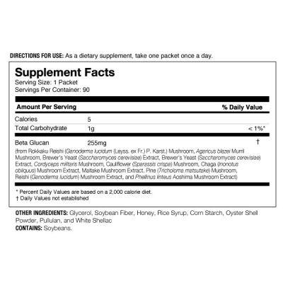 Beta (β)-Glucan / 3 mth supply (90 packets)