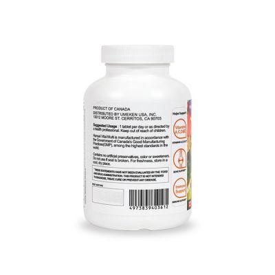 Senior Multi-維生素(丸) / 約3個月用量(約90丸)
